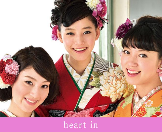 heart in