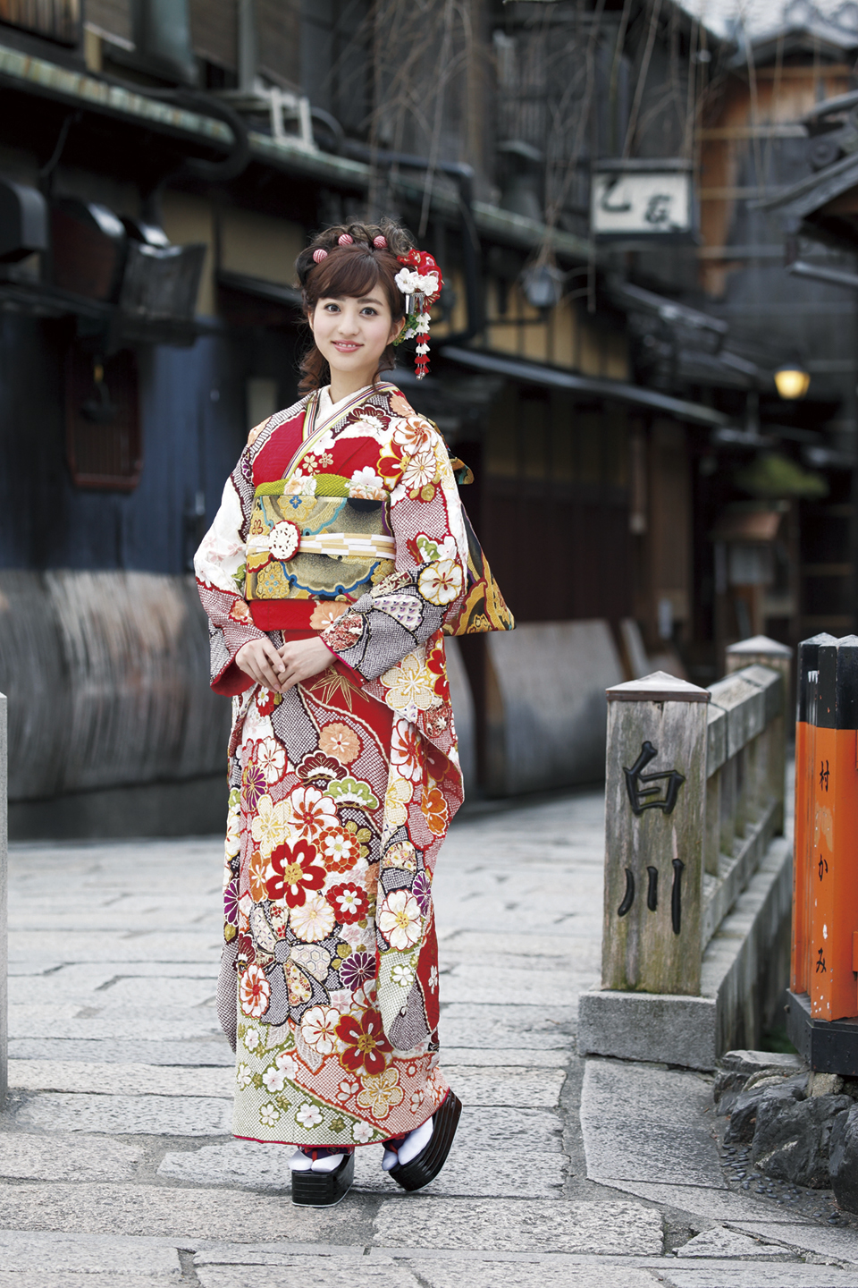 KYOTO SWEET COLLECTION A-2801