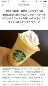 IMG_3664